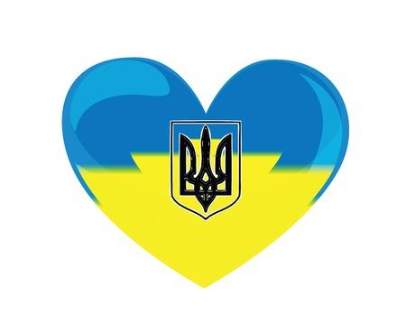 homeland: the heart of Ukraine with national emblem trident Illustration