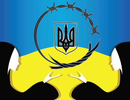 lamentation: womans as a symbol of Ukraine on  the national flag