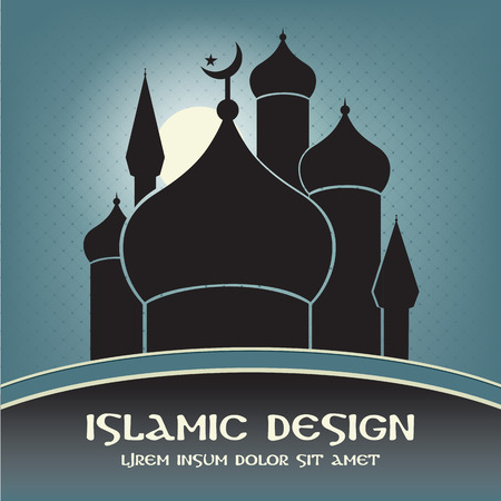 vector image: Abstract holy background for eid ul Adha. Vector illustration