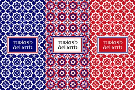 patrón de delicias turcas Ilustración de vector