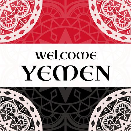 yemen: Welcome to Yemen