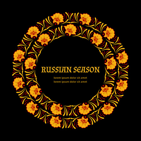 Russian ornament pattern border frame vector with place for text. Traditional round flower embroidery background. Design element for emblem, banner, label, badge and folk souvenir.