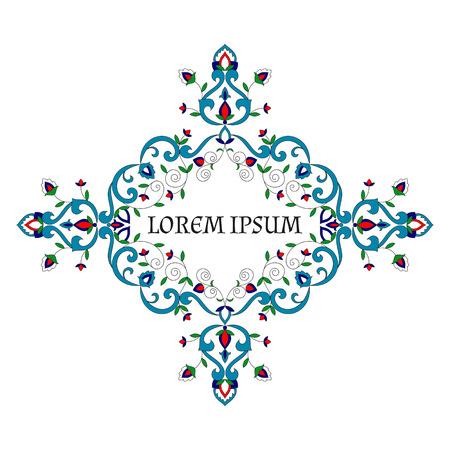 Vintage wedding frame vector. Arabesque pattern with flowers motif. Oriental vignette design for greeting card, photo, save the date, bridal shower invitation, spa beauty salon.