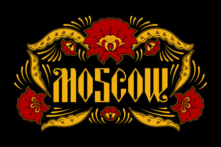 Moscow typography illustration vector. Russian khokhloma pattern frame on black background for travel banner.