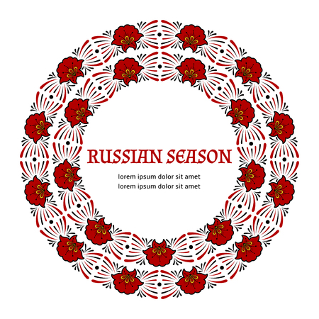 Russian ornament pattern border frame vector with place for text. Traditional circle flower embroidery background. Design element for emblem, banner, label, badge and folk souvenir. Illustration