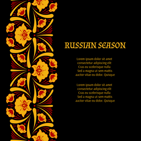 Russian pattern border background template vector with place for text. Traditional flowers embroidery ornament. Gold decor design for book page, ballet playbill, folk banner, greeting card or flyer.