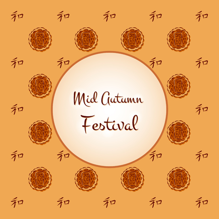 Mid Autumn Festival vector (Chuseok). Festive sweet illustration with pattern moon cakes and hieroglyph Harmony. Design for background, greeting card, banner, flyer or wallpaper. Ilustração