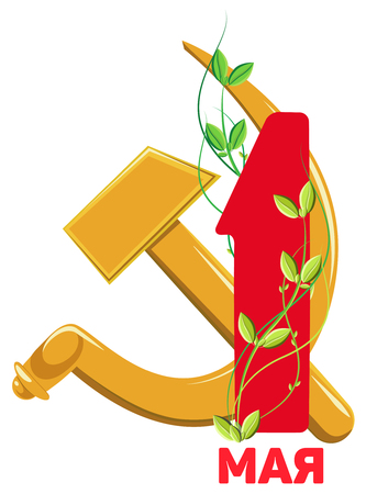 Vector illustration to holiday of Spring and Labor. May Day. Russian translation: 1st of May. Isolated object.