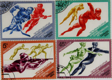 olympics: Postage stamps of the USSR. XXIV Winter Olympics in 1984 in Sarajevo