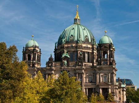 Dome in Berlin Stock Photo - 7021299