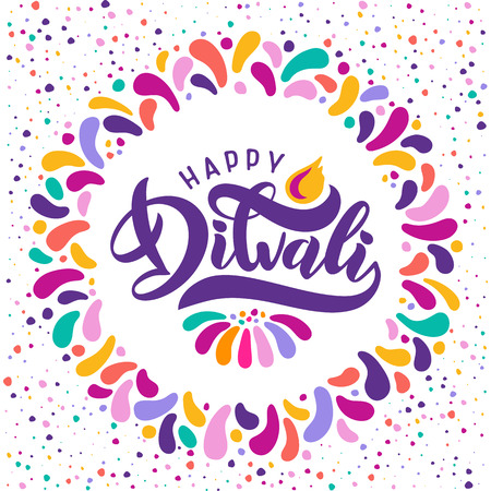 Bright festive vector lettering text Diwali with imitation of diya oil lamp with flame
