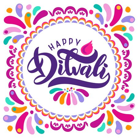 Bright festive lettering text Diwali with imitation of diya oil lamp with flame and ornament rangoli. Stock Illustratie