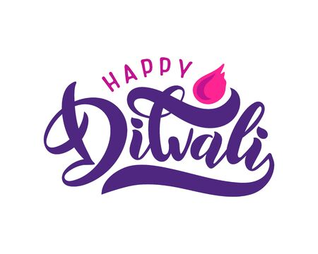 Bright festive isolated lettering text Diwali with imitation of diya oil lamp with flame Stock Illustratie