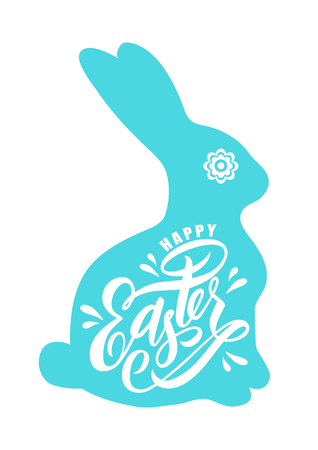 Vector illustration for Easter, Resurrection of Christ. Happy Easter lettering text inside blue bunny silhouette. To create design and print postcards, banners with Easter rabbit, festive inscription