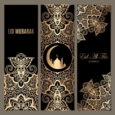 Eid Mubarak Design Greeting card. Gold. Vector Illustration for poster and banner.