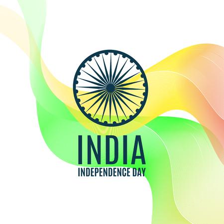 ハッピーインディペンデンスデー インド、ベクターイラスト、フライヤーデザイン 写真素材 - 103601229