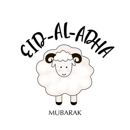 Illustration of sheep on white background for Islamic Festival of Sacrifice, Eid-Al-Adha celebration. Ilustracja
