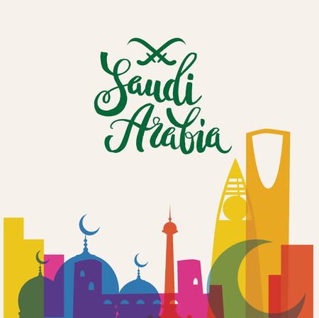 Riyadh skyline. vector logo of The Saudi Arabia. Logo symbol calligraphy design art. Hand drawn element Logo