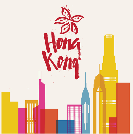 HONG KONG: Hong Kong detailed silhouette. Vector illustration.  Logo symbol calligraphy design art. Hand drawn element