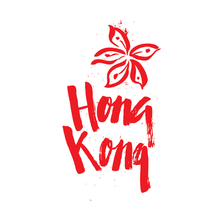 HONG KONG: Hong Kong logo vector lettering. Hand drawn illustration, flag colors.