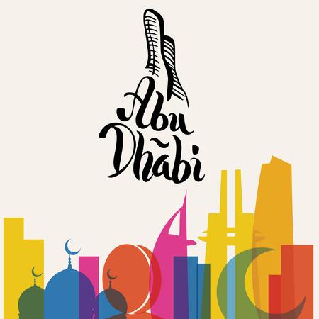emirates: Modern Abu Dhabi City Skyline Design. United Arab Emirates. Abu Dhabi skyline silhouette background with a Grand Mosque, vector illustration Illustration