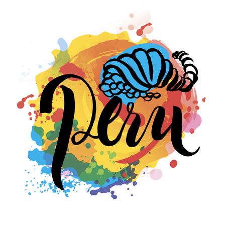 bandera de peru: letras de la mano Perú y colorido de fondo elementos de la acuarela. Ilustración del vector dibujado a mano aislado