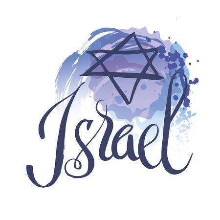 candelabrum: Israel design over white background, vector illustration with watercolor elements. Lettering logo.