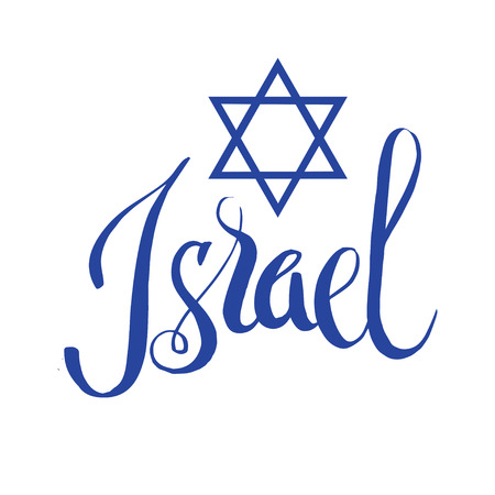 israelite: Israel design over white background, vector illustration with watercolor elements. Lettering logo.