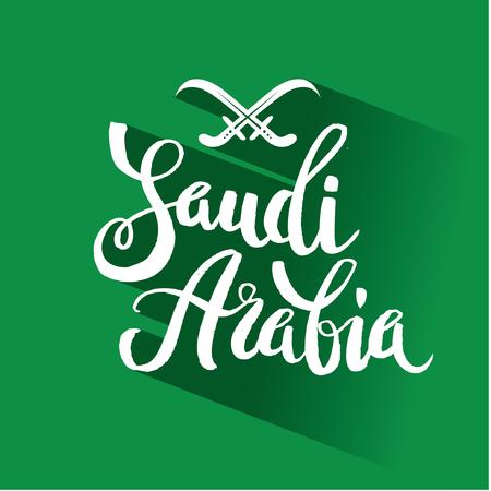 cognizance: vector logo of The Saudi Arabia.  Logo symbol calligraphy design art. Hand drawn element