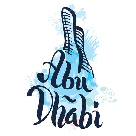 Modern Abu Dhabi City Skyline Design. United Arab Emirates
