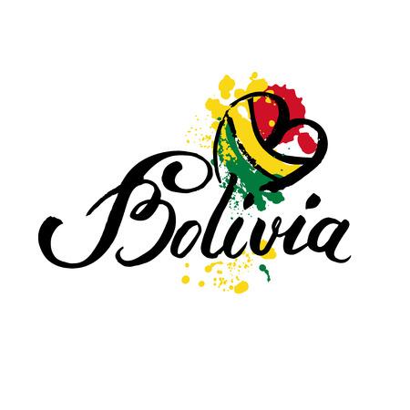 볼리비아에 오신 것을 환영합니다. 볼리비아의 국기로 벡터 환영 카드 일러스트