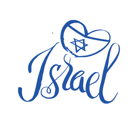 Israel design over white background, vector illustration. Lettering logo. Vectores
