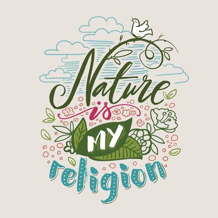 손으로 그린 야생 열 대 집 식물입니다. 스 칸디 나 비아 스타일 그림, 가정 장식입니다. 벡터 인쇄 디자인 및 글자 - 자연은 내 종교입니다.