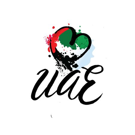 UAE flag background city card and letter design in colorful rainbow color and typographic icon design
