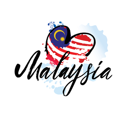 Set of hand written calligraphic lettering quotes for Independence Day in Malaysia. Isolated objects on white background. Vector illustration. Design concept for celebration. banner, greeting card Illusztráció