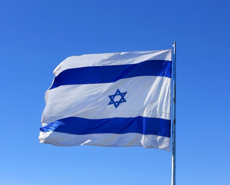 flag of Israel photo
