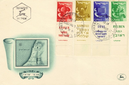 Jubilee envelope mail of israel 1955 depicts an ancient map of Israel divided into 12 tribes of Israel photo