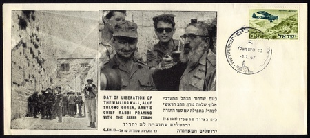 Israel-circa 1967  mailing envelope printed in Jerusalem, Israel showing Day of Liberation of the wailing wall  aluf Shlomo Goren, army s chief rabbi praying with the sefer torah circa 1967