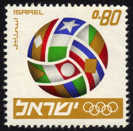 Israel - CIRCA 1968  a stamp printed by Israel shows soccer ball painted in the flags of different countries, dedicated to pre-Olympic football tournament Mexico, circa 1968 Stock Photo - 13601943