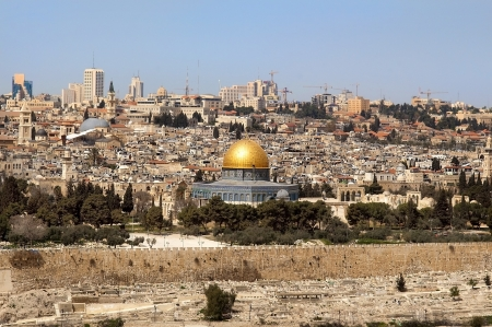 panoramic view of old and modern Great Jerusalem, Israel photo