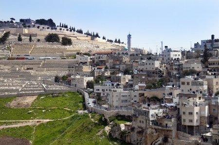 Palestinian village and a Muslim cemetery near of Jerusalem Stock Photo