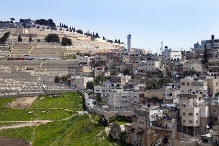 palestinian: Palestinian village and a Muslim cemetery near of Jerusalem Stock Photo
