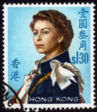 HONG KONG - CIRCA 1962: stamp printed by Hong Kong, shows portait of Queen Elizabeth II by Pietro Annigoni , circa 1962 Stock Photo - 14136848