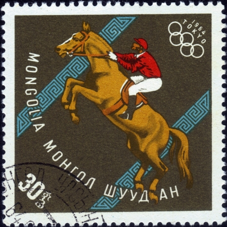 MONGOLIA - CIRCA 1964: a stamp printed by MONGOLIA shows an equestrian competition, series