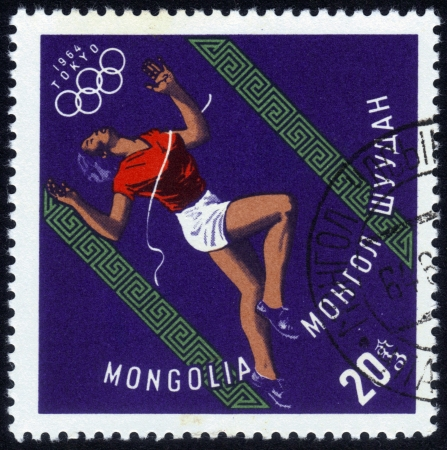 Mongolia - CIRCA 1964: a stamp printed by Mongolia shows an athlete runner, devoted to summer Olympic Games in Tokyo in 1964, series, circa 1964