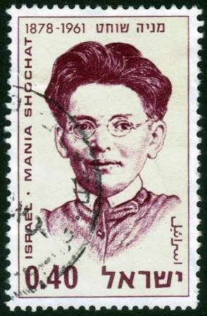 mania: ISRAEL - CIRCA 1970: A stamp printed in ISRAEL shows portrait of Mania Shochat 1878-1961, founder of the kibbutz movement in Israel, circa 1970