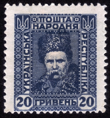 humanist: UKRAINE-CIRCA 1922 A stamp printed in UKRAINE shows image of Taras Hryhorovych Shevchenko  March 9 1814 - March 10 1861  was a Ukrainian poet, artist and humanist, circa 1922