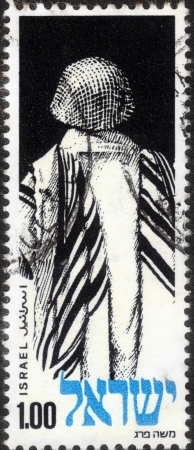 religious clothing: ISRAEL - CIRCA 1974  stamp printed by Israel, shows an Israeli soldier, dressed in religious clothing, dedicated to day memory of the dead Israeli Soldier, circa 1974