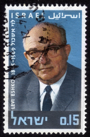levi: ISRAEL - CIRCA 1970  Vintage stamp in honor of the third Prime Minister of Israel Levi Eshkol , series, circa 1970