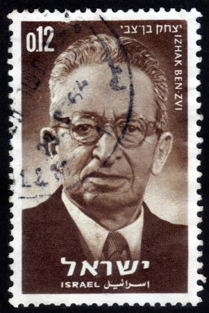 zionist: ISRAEL - CIRCA 1964: A stamp printed in ISRAEL shows portrait of Yitzhak Ben Zvi (1884 - 1963) the second president of Israel , circa 1964